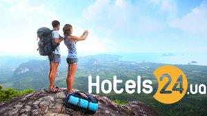 Семинар для отелей Карпат и Закарпатья от OtelMS и HOTELS24.UA