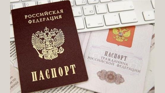 Постановка на миграционный учет иностранных граждан в гостинице