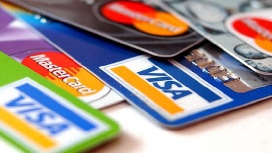 Прием оплаты банковскими картами на сайте